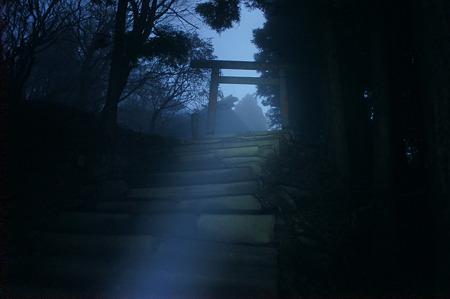 阿夫利神社本社(頂上)前