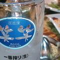 Photos: 笑笑なう(笑)
