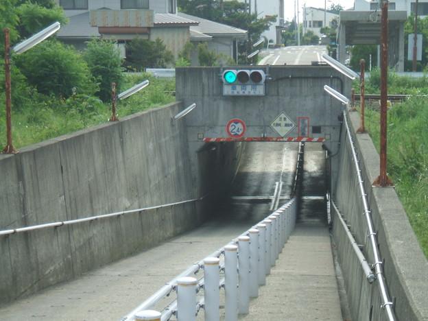 広田 - 2