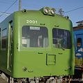 銚子電鉄2000系