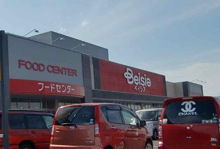 beisia foodcenter tokoname-220521-1