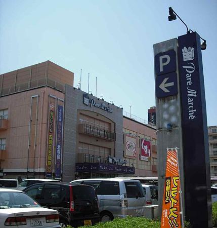 パレマルシェ 北寺島 5月26日(水) リニューアルオープン-220526-1