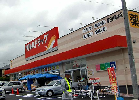 tsuruhadrug kasugaishinogi-220729-2