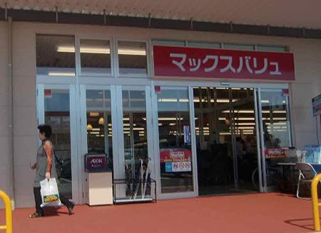 maxvalu fujimitojima-220926-3