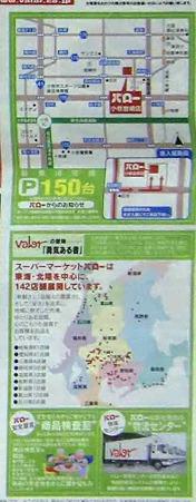 valor komakiiwasaki-221028-6