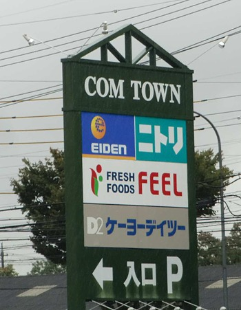 COMTOWN-221030-1