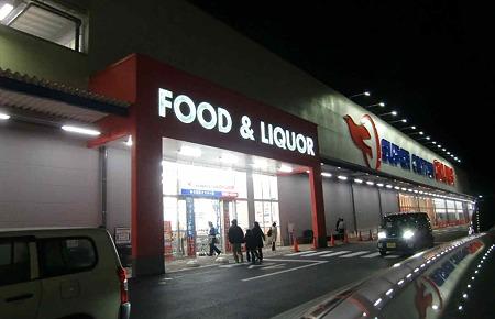 スーパーセンター オークワみえ朝日インター店 3月24日(木) オ-プン-230323-1
