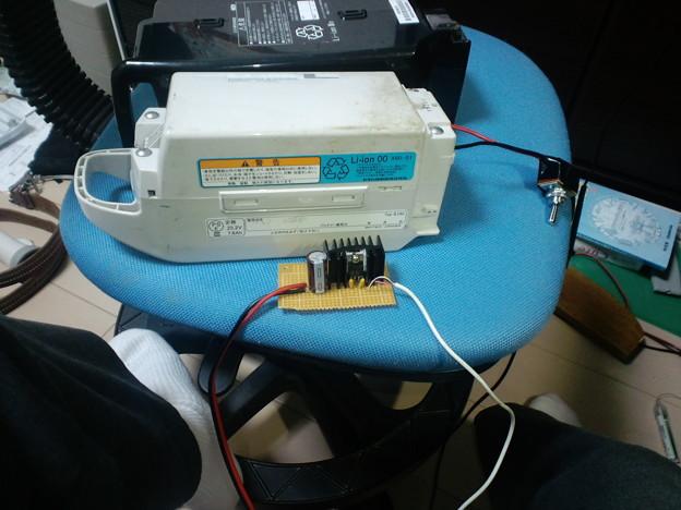 写真: 電動自転車のバッテリー ...