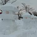 Photos: 雪灯籠並ぶ