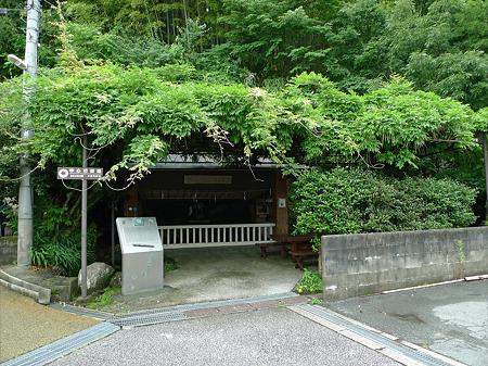 鏡ヶ池(1)