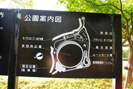 mikatasatoyamakouen_map