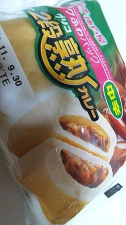 ラクふわパックグリコ2段熟カレー