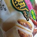 写真: ラクふわパックグリコ2段熟カレー