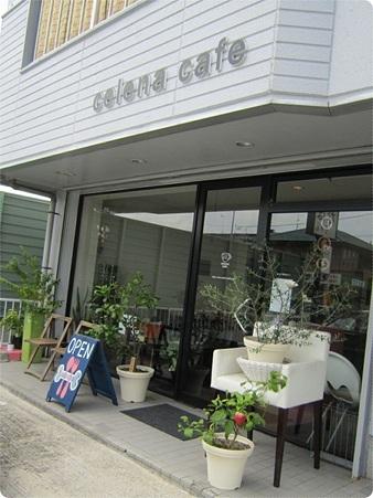 20110731 celena cafe