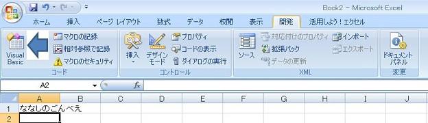 Visual Basic Editor_2