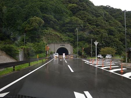 R424:宇井苔トンネル通行止