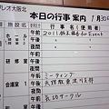 Photos: なんだかやすいお(笑)