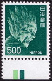 500円CM01-06